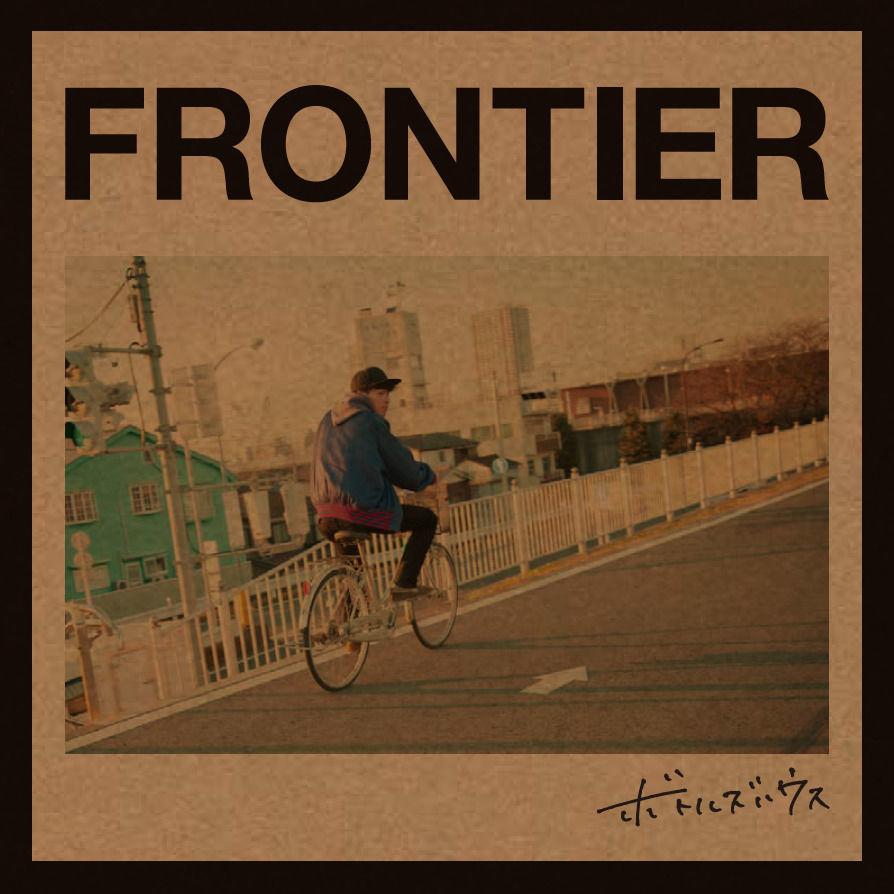 シングル「FRONTIER」